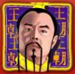Imagem do jogo caça-níqueis online grátis  Dynasty