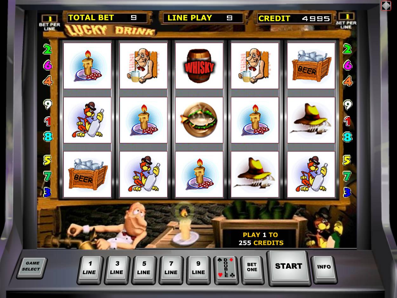 игровые автоматы в borderlands 2 секреты