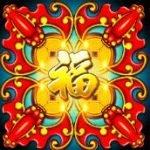 Símbolo curinga do jogo grátis de cassino 88 Fortunes