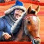 Símbolo curinga do Horsemen