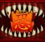 Símbolo Curinga - jogo de caça-níqueis online grátis After Dark